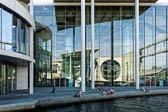 Bundestag_003.jpg